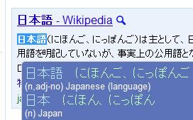Etudier le japonais sur Internet - Bons plans Rcx-nihongo